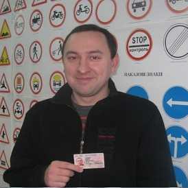 Андрей - выпускник автошколы