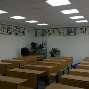 учебный класс автошколы Ганг Люкс