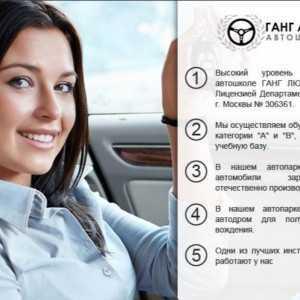 отзыв об московской автошколе ганг люкс