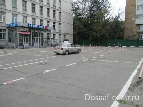 отзывы об автошколе ДОСААФ