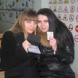 Светлана и Ольга