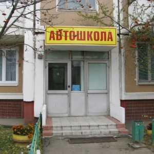 московский филиал автошколы новые горизонты