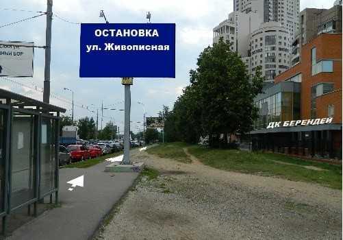 филиал московской автошколы норд вест
