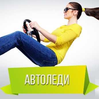 московская автошкола спектр