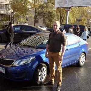 автоинструктор 2000 в москве